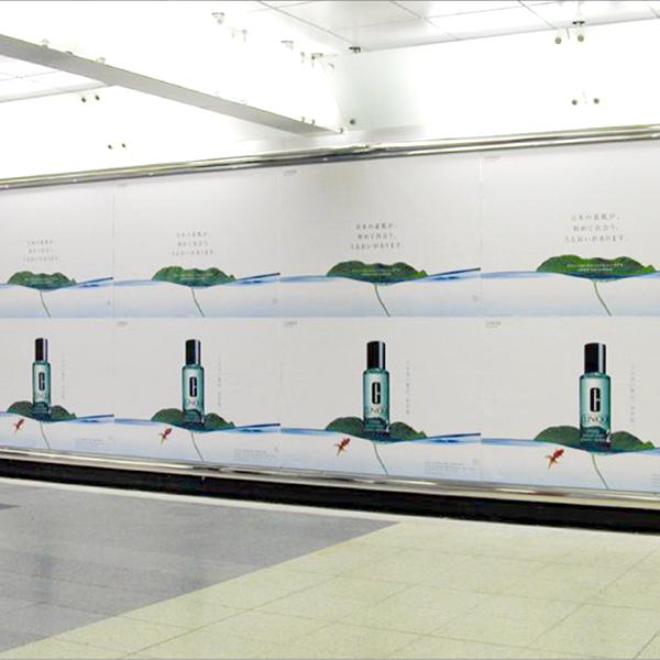 アウトドア広告